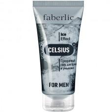 Прозрачен гел за измиване и бръснене CELSIUS®