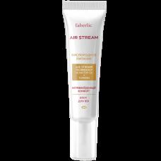 Околоочен подхранващ крем Air Stream, 15 ml