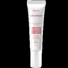 Околоочен крем Кислородно сияние Air Stream, 15 ml