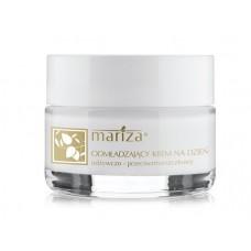 Подмладяващ дневен крем за лице с Арганово масло от DALVITA