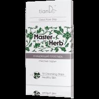 Почистваща лепенка за нос Master Herb - Чисти пори - 1 бр