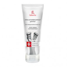 Крем - дезодорант за крака против изпотяване EXPERT PHARMA