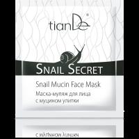 Маска - мулаж за лице с екстракт от охлюви Snail Secret
